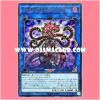 CIBR-JP047 : Altergeist Prime Banshee (Ultra Rare)