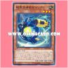 NECH-JP013 : Superheavy Samurai Soul Big Bang (Common)