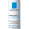 La Roche-Posay CICAPLAST LAVANT B5 ขนาด 125 ml