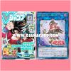 V Jump January 2018 + VJMP-JP140 : Summon Sorceress (Ultra Rare)