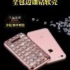 (476-002)เคสมือถือไอโฟน case iphone 6/6S เคสนิ่ม Natural Bright