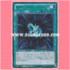 JOTL-JP059 : Rank-Up-Magic Numeron Force / Rank-Up-Magic - Numeron Force (Ultra Rare)