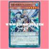 CROS-JP026 : Zefra-Saber, Nekroz of the Sword Master / Sephira-Saber, Nekroz of the Sword Master (Common)