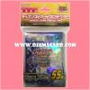 Yu-Gi-Oh! ARC-V TCG Duelist Card Protector / Sleeve - World Championship 2015 (WCS2015) x55