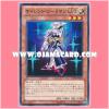 15AY-JPC08 : Silent Swordsman LV3 / Silent Swordman LV3 (Common)