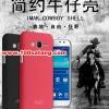 (158-010)เคสมือถือซัมซุง Case Samsung Galaxy J7 เคสพลาสติกสไตล์ COW BOY