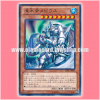 LVAL-JP040 : Mobius the Mega Monarch (Rare)