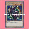 DP16-JP008 : Dark Magician (Arkana) / The Dark Magician of Arkana (Super Rare)