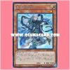 SHVI-JP020 : Sage Knight with Eyes of Blue (Secret Rare)