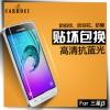 (039-074)ฟิล์มกระจก Samsung Galaxy J3 รุ่นปรับปรุงนิรภัยเมมเบรนกันรอยขูดขีดกันน้ำกันรอยนิ้วมือ 9H HD 2.5D ขอบโค้ง