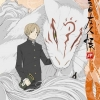 Natsume Yuujinchou Shi : นัตสึเมะและหนังสือแห่งเพื่อน ภาค 4 (บรรยายไทย 3 แผ่นจบ)