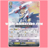 MB/021 : King of Knights' Vanguard, Ezzell