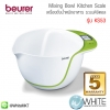 เครื่องชั่งน้ำหนักอาหาร ระบบดิจิตอล แบบหมวก Mixing Bowl Kitchen Scales Beurer รุ่น KS53 รับประกัน 5 ปี (KS53) by WhiteMKT
