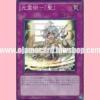 GAOV-JP077 : Spiritual Light Art - Hijiri (Super Rare)