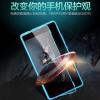 (003-008)เคสมือถือ Case Huawei P8 เคสนิ่มขอบสี+ฝาหน้าเคสกระจกนิรภัยกันรอยกันกระแทก