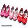 SN12007 รองเท้าจีน (ไซส์ 22-36)