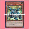 PP17-JP001 : Junk Giant (Secret Rare)