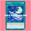 TDIL-JP054 : Lunalight Perfume / Moonlight Perfume (Common)