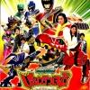 Zyuden Sentai Kyoryuger / ขบวนการผู้กล้าไดโนเสาร์ เคียวริวเจอร์ : บทเพลงแห่งความกล้า กาบูรินโจะ
