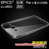 (370-046)เคสมือถือซัมซุง Case Samsung Galaxy J7 เคสนิ่มใสแฟชั่นแบบบาง