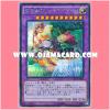 CROS-JP045 : Ritual Beast Ulti-Gaiapelio / Tamed Espritual Beast Gaiapelio (Secret Rare)