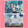 PR/0263 : Knight of Lauryl, Cycirlz