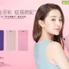 (629-001)เคสมือถือ Case Huawei GR5 2017 เคสสมุดฝาพับสไตล์ MOFI