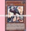 GAOV-JP009 : Hammer Bounzer (Super Rare)
