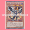 YMP1-JP001 : Malefic Red-Eyes B. Dragon / Sin Red-Eyes Black Dragon (Secret Rare) 95%