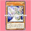 SR05-JP013 : Athena (Common)