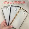 (611-003)เคสมือถือซัมซุง Case Samsung J7 Pro เคสนิ่มใสขอบสีแวววาวแฟชั่น