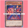 CROS-JP082 : Berlines the Firestorm Vassal / Berlines the Vassal of the Flame Monarch (Common)