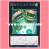 CPF1-JP026 : Number 78: Number Archive / Numbers 78: Numbers Archive (Normal Rare)