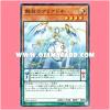 SR05-JP010 : Guiding Ariadne / Liberating Ariadne (Normal Parallel Rare)