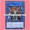 CIBR-JP045 : Gouki Thunder Ogre / Strong Oni - Thunder Ogre (Ultimate Rare)