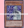 SD21-JP002 : Snoww, Unlight of Dark World (Super Rare)