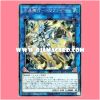 LVP1-JP091 : Crystron Needlefiber (Secret Rare)