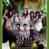 The Sixth Sense สื่อรักสัมผัสหัวใจ (จ๊ะ จิตตาภา + หลุยส์ สก๊อต) === 5 แผ่นจบ + แถมปกฟรี