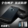 (พร้อมส่ง)เคสมือถือไอโฟน Case iPhone 5S/SE/5C เคสนิ่มเกราะพลาสติกสไตล์กันกระแทก