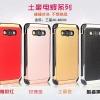 (385-127)เคสมือถือซัมซุง Case Samsung A8 เคสนิ่ม+พื้นหลังชุบแวว Electroplating สไตล์กันกระแทก NX CASE