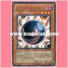 CRMS-JP015 : Black Salvo / Black Bomber (Rare)