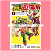 Yu-Gi-Oh! ARC-V The Strongest Duelist Yuya!! Volume 1 - No Promo + Book Only