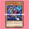 LVP1-JP003 : Archfiend Heiress / Trick Daemon (Common)