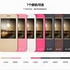 (516-010)เคสมือถือ Case Huawei G7 Plus เคสพลาสติกฝาพับ Pu โชว์หน้าจอแบ็คแกมมอน
