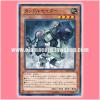 LVAL-JP043 : Tackle Crusader / Tackrusader (Common)