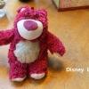 (151-287)เคสมือถือซัมซุง Case S5 เคสพลาสติกใสดิสนีย์หมีตุ๊กตาสตรอเบอร์รี่