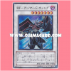 DP11-JP013 : Blackwing Armor Master / Black Feather - Armored Wing (Super Rare)