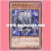 DE01-JP090 : Kahkki, Guerilla of Dark World / Kahkki, Assassin of Dark World (Common)