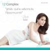 12 complex by จุ๋ย วรัทยา นิลคูหา