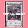 ANPR-JP044 : XX-Saber Gottoms / XX-Saber Gatmuz (Ultimate Rare)